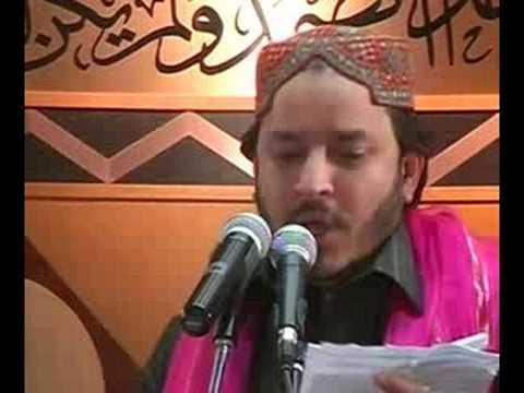 PUNJABI NAAT(Tera Milad Krna)SHAHBAZ QAMAR FAREEDI.BY   Naat E Habib