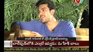 Chit Chat with Ram Charan on Nayak Movie Success