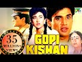 Gopi Kishan | Popular Hindi Movie | Suniel Shetty, Karisma Kapoor, Shilpa Shirodkar