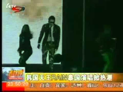 [Rain (Bi) News]110510 SCTV-4_News_'The Best' 2011 Rain Asia Tour in Thailand