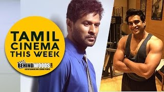 Ilayathalapathy Meets Nivin Pauly; Madhavan storms Facebook! | Tamil Cinema This Week Kollywood News  online Ilayathalapathy Meets Nivin Pauly; Madhavan storms Facebook! | Tamil Cinema This Week Red Pix TV Kollywood News