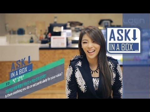 ASK IN A BOX: Ailee(에일리)
