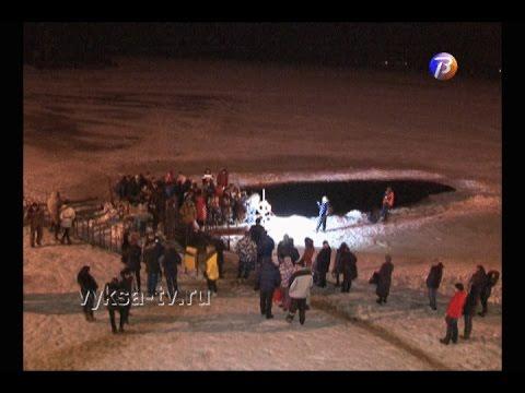 Крещение Господне отметили в Выксе