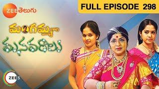 Mangamma Gari Manavaralu 23-07-2014 | Zee Telugu tv Mangamma Gari Manavaralu 23-07-2014 | Zee Telugutv Telugu Episode Mangamma Gari Manavaralu 23-July-2014 Serial