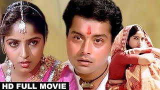 पिया मिलन  ममोहन, सचिन, साधना सिंह  1985  एच.डी.
