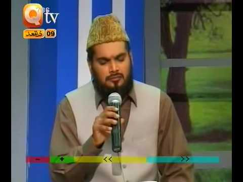 URDU HAMD(Allah Karam Allah Karam)SYED KHALID HUSSAIN IN QTV.BY  Naat E Habib