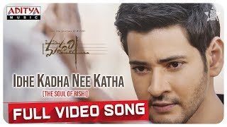 Idhe Kadha Nee Katha - The Soul of Rishi Full Video Song || Maharshi