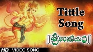 Sri Anjaneyam । Tittles Video Song