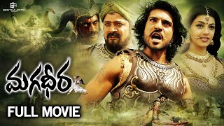 Magadheera Telugu Full Movie  Ram Charan, Kajal Agarwal, Sri Hari  Geetha Arts