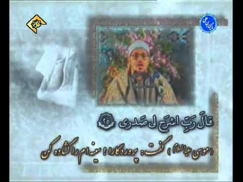 Shahat Muhammad Anwar*FULL* الشيخ شحات محمد أنورسورة طه