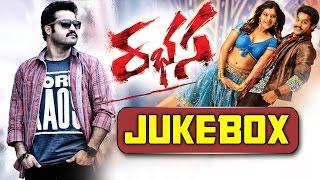 Rabhasa Telugu Movie Songs Jukebox
