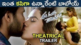 Ee Maya Peremito Theatrical Trailer | Nani | Rahul Vijay | Kavya | Mani Sharma
