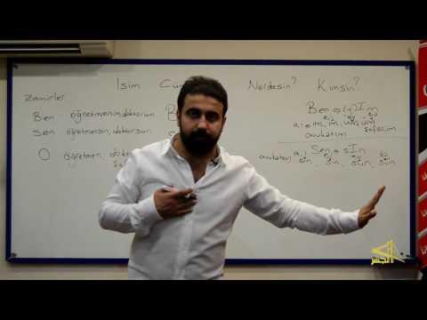"""تعلم اللغة التركية مع الاستاذ ابراهيم اسكي اوجاك  """"الدرس السادس"""""""