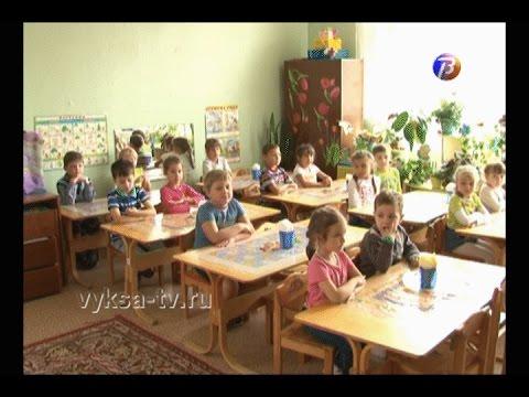 Что нового в детских садах?