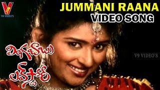Jhummani Rana - Lingababu Love Story