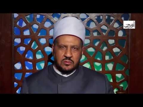فيديو : «الإفتاء المصرية» .. الزواج العرفي بين طلاب الجامعات «حلال» !