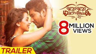 Hara Hara Mahadevaki - Official Trailer   Gautham Karthik, Nikki Galrani   Santhosh P Jayakumar   2K