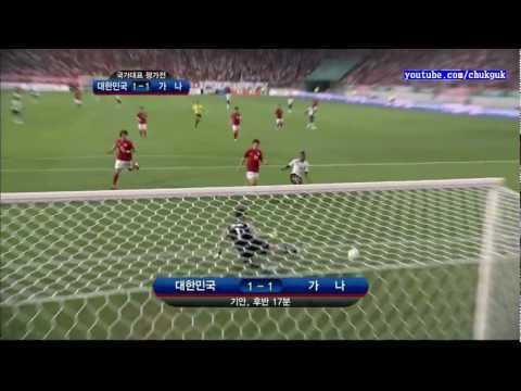 Korea 2-1 Ghana : International Friendly Highlights (06/07/2011)