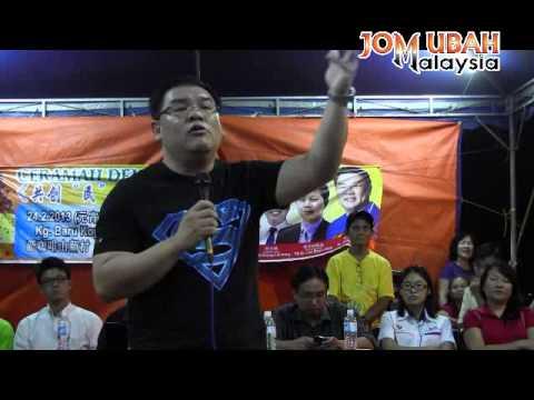 丘光耀精彩政治棟篤笑:阿Jib哥马来西亚最大毒贩 !(Part 2/2)