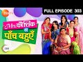 Mrs. Kaushik Ki Paanch Bahuein - Watch Full Episode 303 of 31st August 2012