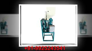Automatic Cashew Processing Machine Manufacturer in Ahmedabad