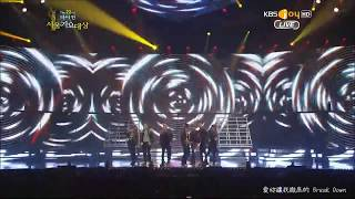 130131 SUPER JUNIOR & SUPER JUNIOR M - Sexy & Free & Single + Break down (繁體中字)