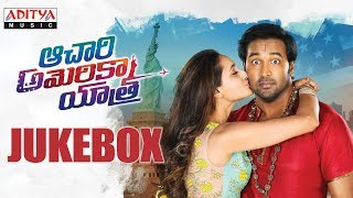 Achari America Yatra Full Songs Jukebox