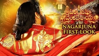 Nagarjuna First Look - Om Namo Venkatesaya