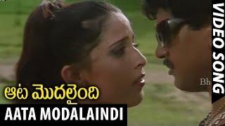 Orukallu Kurrade Video Song | Aata Modalaindi