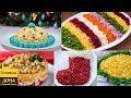 5 Самых Красивых Салатов на Новогодний стол