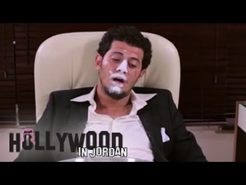 Hollywood in Jordan شاهد البرنامج الكوميدي الاردني هوليود في الأردن - سكيرفايس