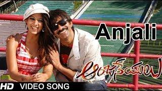 Anjali Video Song - Anjaneyulu