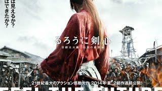 Central Otaku #3 Trailer Rurouni Kenshin  Densetsu no Saigo hen en español