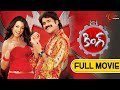 King - Full Movie on Youtube - Nagarjuna , Trisha..