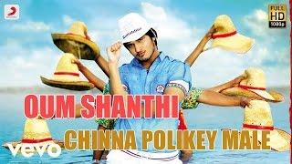 Chinna Polikey Male Telugu Lyric - Om Shanti