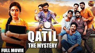 Qaatil The Mystery (2020) New Released Hindi Dubbed Full Movie  Dhyan Sreenivasan, Aju Varghese