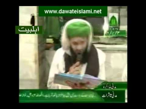 Ya Shaheed e Karbala faryad hai - Naat Khawan Muhammad Asif Attari - Mureed of Maulana Ilyas Qadri