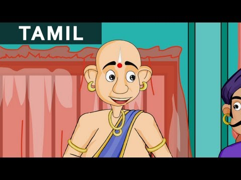 Tales of Tenali Raman THE SECRET - Animated cartoon story