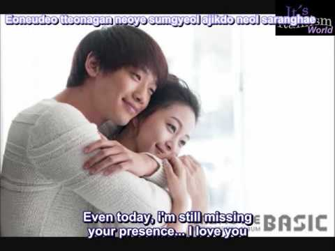 Love Song - Rain (Eng Sub + Romanji)