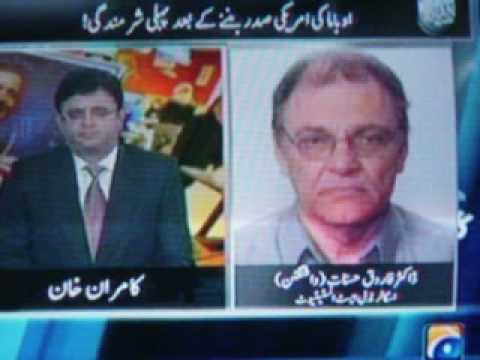 OBAMA AND PAKISTAN-AFGHANISTAN   -GEO TV     -FAROOQ HASNAT