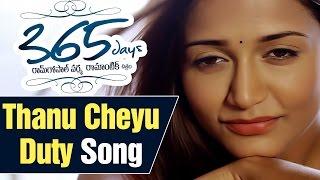 Thanu Cheyu Song - RGV 365 Days