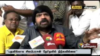 Watch Simbu is not contesting in election for power: T R Red Pix tv Kollywood News 10/Oct/2015 online