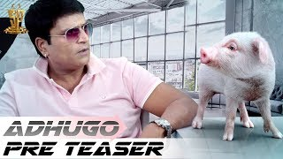 Adhugo Movie Pre Teaser