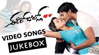 Ee Rojullo Movie Full Video Songs Jukebox