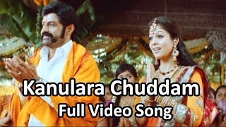 Kanulara Chuddam Full Video Song || Simha