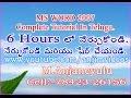 MS Word 2007 Tutorial In Telugu   Word 2007 Complete Tutorial In Telugu