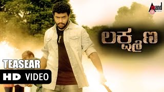 Lakshmana Official Trailer