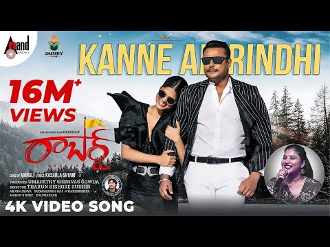 Roberrt | Kanne Adhirindhi | 4K Video| Darshan | Mangli | Asha Bhat | Tarun | Arjun Janya| Umapathy