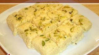 Indian Milk Cake..