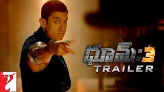 Telugu: Dhoom:3 - Official Trailer | Aamir Khan | Abhishek Bachchan | Katrina Kaif | Uday Chopra